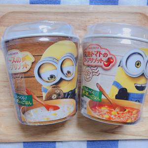 【ミニオン】パッケージのカップ入りスープリゾットがかわいすぎる♥