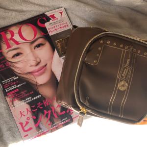 【&ROSY 3月号】の付録が凄すぎる♡売り切れ前に急いで!!