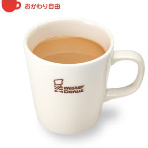 【ミスド】コーヒー以外のおかわり自由なドリンクって知ってる?