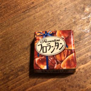 【チロルチョコ】のフロランタン味が30円とは思えない美味しさ!なにげに再現度も高い!?