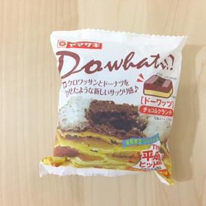 【山崎製パン】平成のヒット商品を期間限定で復刻!あの懐かしの菓子パンがまた食べられる!?