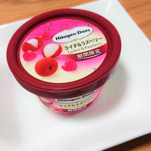 【ハーゲンダッツ新作】「ライチ&ラズベリー」は甘酸っぱい香り&濃厚ミルクが最高のマリアージュ♡