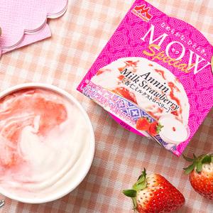 【セブン限定】「モウ スペシャル杏仁ミルクストロベリー」の杏仁と苺のバランスが神レベルと話題♡