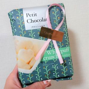 【シャトレーゼ】ひと口サイズのハート型プチショコラがかわいい♥