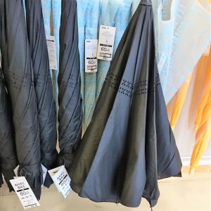 【ニトリ】折りたたむとき手が濡れない「濡れずに畳める傘」が画期的すぎる!!