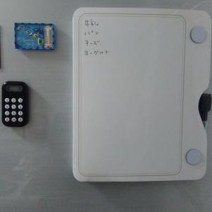 新生活に!「冷蔵庫ピタッとファイル」なら散らかるプリントをスッキリ収納できるんです!
