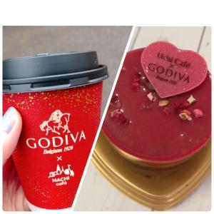 【ローソン×ゴディバ】のショコラカフェとケーキが発売中!数量限定だから急いで~!!