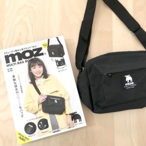 【moz】のムック本に新作が登場!今度は便利機能たっぷりのショルダーバッグ!!