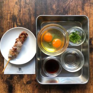 【セブン】の焼き鳥でとろ~り、みんなが大好きなアレが作れる!料理家・吉田愛さんの簡単アレンジレシピ