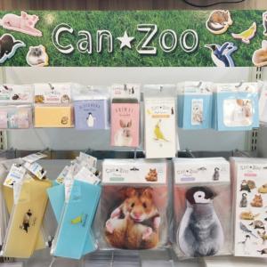 【キャンドゥ】Can★Zooシリーズが可愛すぎる♡動物好きには堪らない!!