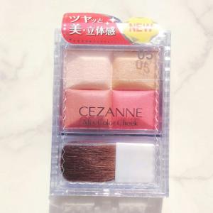 【セザンヌ】春の新色「ミックスカラーチーク 05レッド系」が可愛すぎる♡