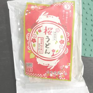ひな祭りにも♪【カルディ】で見つけた桜うどんのピンク麺が可愛い♡