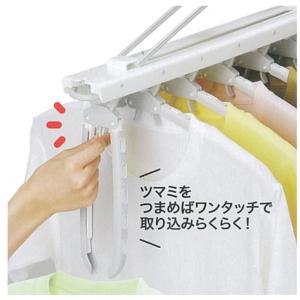 【ニトリ】で超便利な「7連ハンガー」を発見!洗濯物がたくさん干せる&取り込みもラクラク♪