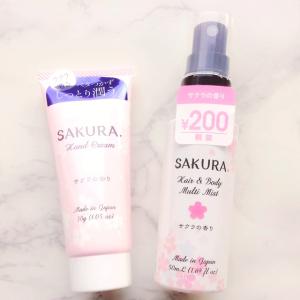 【ダイソー新作】桜の香り付きコスメがいい香りすぎるとSNSで話題沸騰中!