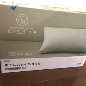 眠れない人必見!【ニトリ】の「ホテルスタイル枕」で筆者はぐっすり眠れました♪