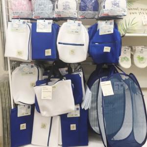 【ダイソー】ネイビーシリーズの洗濯ネットがおしゃれで機能的♪円柱型、仕分けタイプ、トートバッグも!