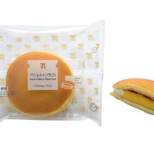 【セブン新作スイーツ】和×洋の「プリン&ホイップ生どら」は贅沢すぎる味わい♡