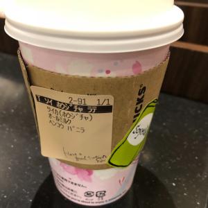 【スタバ】新しいカスタマイズが可能に!「茶葉追加」の頼み方って?