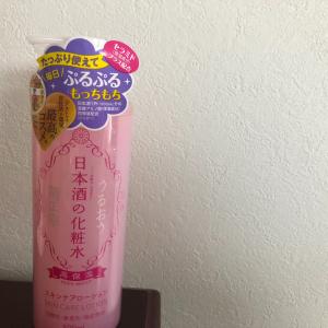 500mlで1000円以下!?【菊正宗の化粧水】はプチプラなのにコスパがよすぎる!