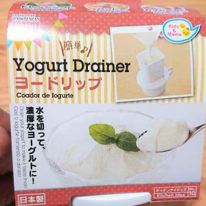 【ダイソー】自宅で濃密な水切りヨーグルトが簡単に作れる「ヨードリップ」が優秀すぎる♪