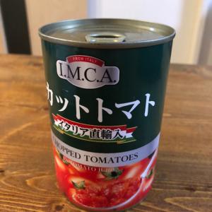 最安値!?【業務スーパー】75円のトマト缶がお得すぎる!!