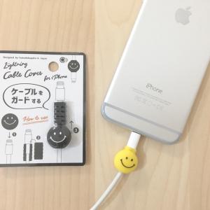 【セリア】ニコちゃんのケーブルガードがかわいい♡100円で買えちゃう充電ケーブルの救世主!