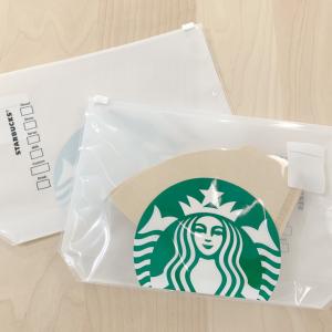 【スタバ】入手困難だった「ジッパーバッグ」が再販!コーヒーフィルターをおしゃれに収納♡