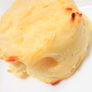 【業務スーパー】4個入りで300円の「ポテトグラタン」はチーズトロ~リな濃厚グラタン♡