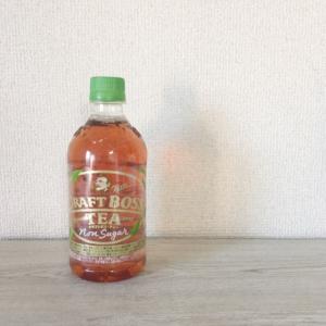 【新発売】BOSSから紅茶!?サントリーのクラフトボスティー無糖が美味しすぎると話題!!