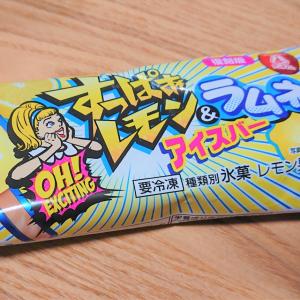 【セブン】復刻版「すっぱぁレモン&ラムネ アイスバー」はめっちゃすっぱい大人味アイス♡