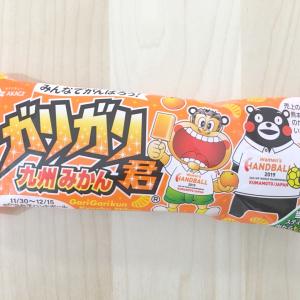 「ガリガリ君  九州みかん」新パッケージで今年も再登場!みんなで食べて熊本を応援しよう!