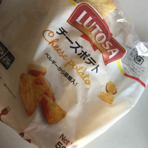 【業務スーパー】ベルギー産のチーズを練り込んだ「チーズポテト」が17個入りで激安の278円!!