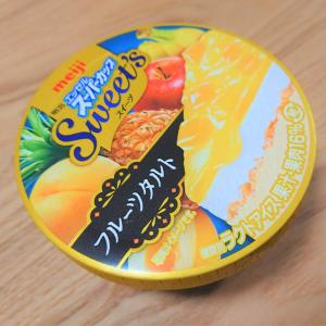 【セブン】 3/31までにアプリで「スーパーカップフルーツタルト」を買うと「超バニラ」をGET♡