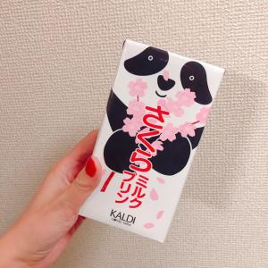 【カルディ】の「パンダのミルクプリン」に春限定のさくらミルク味が登場!