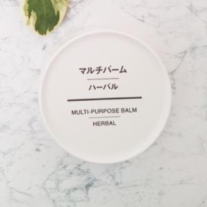 【無印良品】優しい香りの「マルチバーム」が万能♡1本あれば顔や口元、手の乾燥をケアできちゃう!