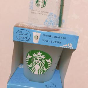 【スタバ】「オリガミ®withリユーザブルカップ」に期間&数量限定で日本初のコールドカップが登場!