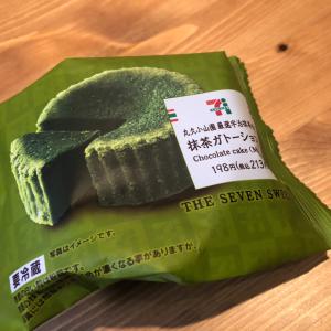 【セブン】「抹茶ガトーショコラ」が登場!濃厚な抹茶の味がたまらない♡
