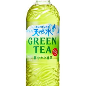 【セブン】「緑茶 伊右衛門」を4/15までに買うと新商品「天然水GREENTEA」が1本もらえる!?