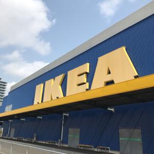 【IKEA】のギフトカードが出産祝いのプレゼントにぴったりな理由って?