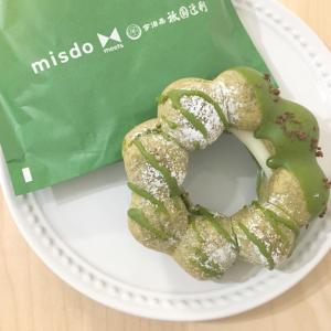 【ミスド】今年も待ってた!祇園辻利コラボの新作「抹茶ドーナツ」は和と洋の組み合わせが最高♡