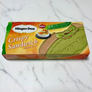 【ハーゲンダッツ】「抹茶のクレームブリュレ」クリスピーサンドが激うま!抹茶とカラメルが相性良すぎ♡