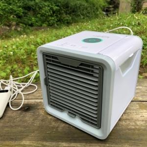 扇風機より涼しい!?小型パーソナルクーラー「ここひえ」が快適すぎる!アウトドアでの熱中症対策にも