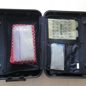 【整理収納のプロ】が伝授!旅行の荷物をコンパクトにするパッキング術