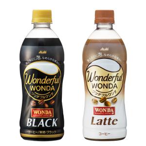 泡まで楽しむコーヒー!「ワンダフルワンダ ブラック」はふって飲む新感覚コーヒー