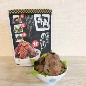 牛角で大人気「カルビ専用ご飯」が自宅で作れるってほんと!?「韓国味付のりフレーク」を食べてみた