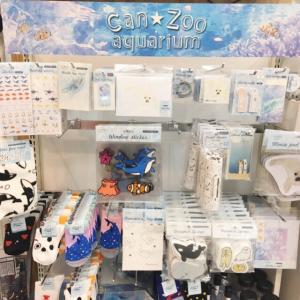 【キャンドゥ】Can★Zooの新シリーズ「水族館」グッズが可愛いすぎると話題沸騰中!!