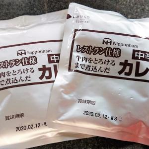 【裏ワザ】市販のレトルトカレーを10倍美味しくする方法を見つけた!