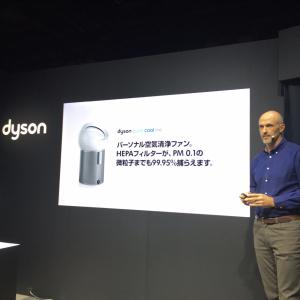 【ダイソン初】パーソナル空気清浄ファン「Dyson Pure Cool Me」はコンパクトでパワフル