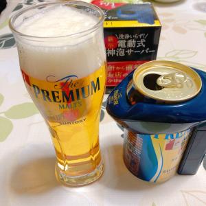 【プレモル】の新型神泡サーバーがすごすぎて感動!まるでお店で飲むビールの味!!