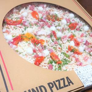 【コストコ】の冷凍ピザってどうやって冷凍庫に入れてる?おすすめの切り方&保存方法を紹介!